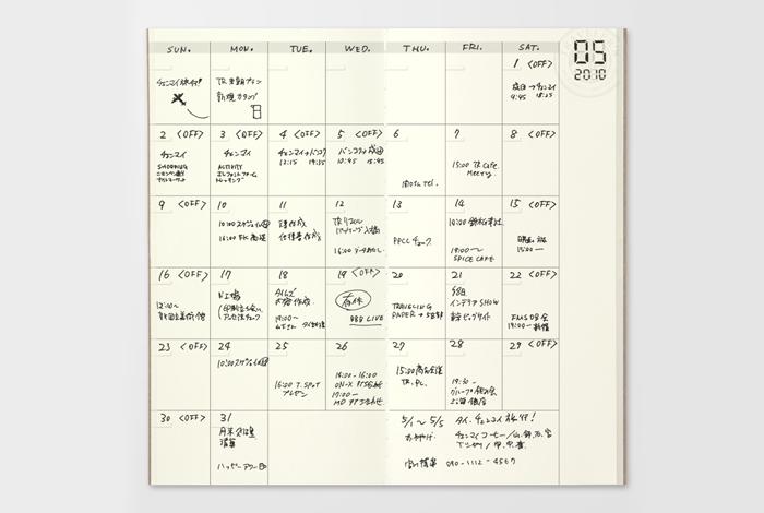 midori-planning-mensuel