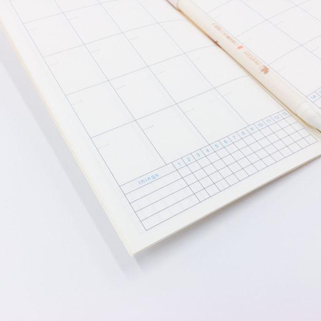 midori-planning-mois-details-tracker