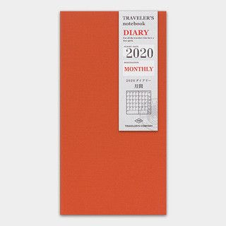 Recharge Mensuelle 2020 - Traveler's Notebook DIARY