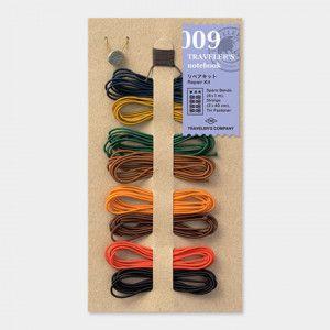 Traveler's Notebook 009 - Repair Kit, 8 élastiques